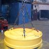 Mill Xtra Deepfield Aluminum Magnet -- View Larger Image
