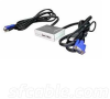 2 Way Mini USB KVM with Cable (5ft) -- 1901-SF-23