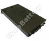 Trogon T22 Replacement Laptop Battery