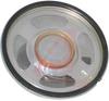 Speaker, Round; 5000 Hz; 84 dB; Micro Miniature; Mylar -- 70115727