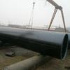 API 5L LSAW Pipe -- LD 001-PP02