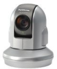 Network Camera Pan and Tilt -- BB-HCM580A