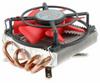 Evercool HPK-10025EA CPU Cooler -- 12446