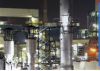 Heat Exchanger and Refinery Simulation and Modeling Tool -- IHS SmartPM