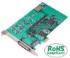 Isolated 16-bit Analog I/O Board -- AIO-160802LI-PE - Image