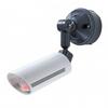 Passive Infrared Sensor -- PA-15WE
