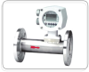 Thermal Mass Flow Meter -- MTF-2000