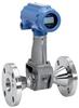 Rosemount 8800 Reducer Vortex Flow Meters