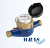 Hot & Cold Water Meters -- Multi Jet - Class B Type - Image